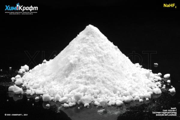 Sodium bifluoride, 99.5% (pure p.a.)