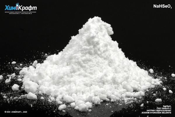 Sodium hydrogen selenite, 99% (pure)