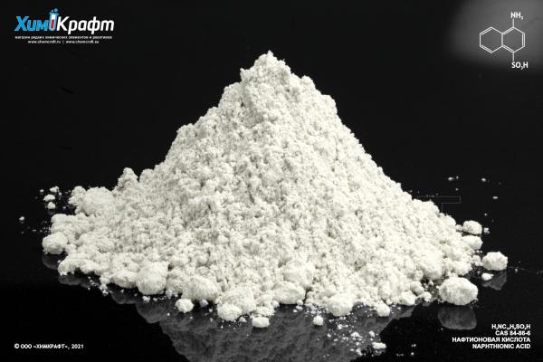 Naphthionic acid, 99% pure
