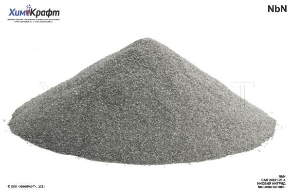 Niobium nitride, 99% pure