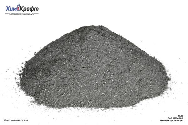Niobium silicide, 99% pure