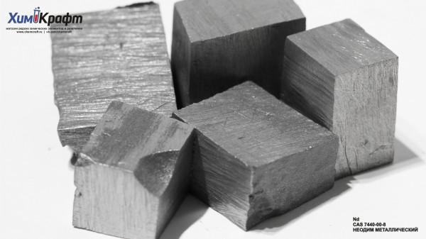 Neodymium metal, 99.9%