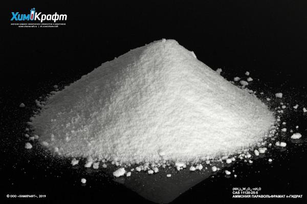 Ammonium paratungstate, 99% (pure p.a.)