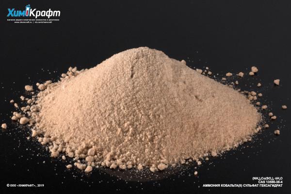 Ammonium cobalt(II) sulfate 6-hydrate, 99% puriss.