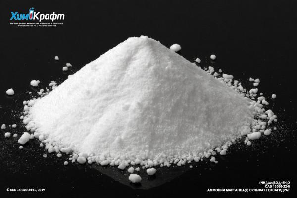 Ammonium-manganese(II) sulfate 6-hydrate, 99%