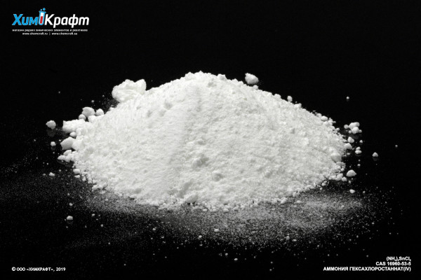 Ammonium hexachlorostannate(IV), 99% puriss.