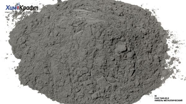 Nickel metal fine powder, 99.9%