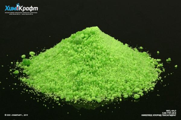 Nickel(II) chloride hexahydrate, 98% pure p.a.