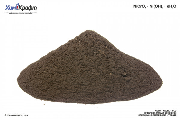 Nickel(II) chromate basic n-hydrate, 98% (pure)