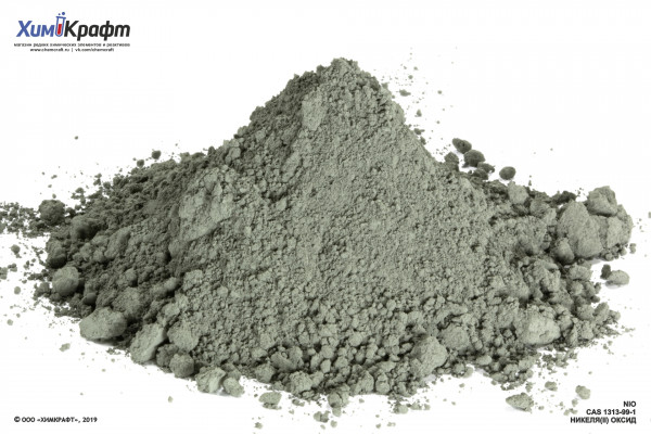 Nickel(II) oxide, 99% pure