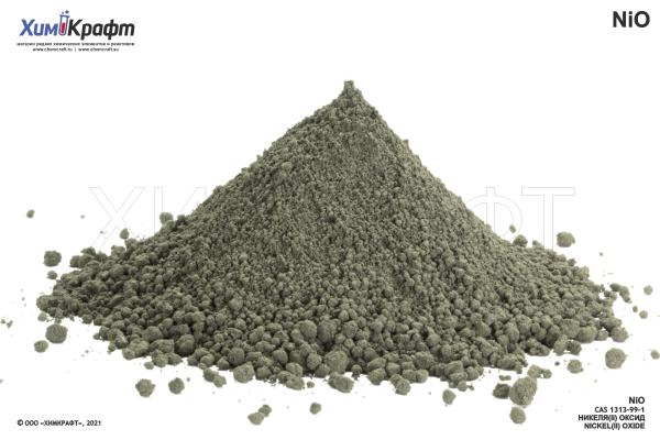 Nickel(II) oxide, 99.5% extra pure