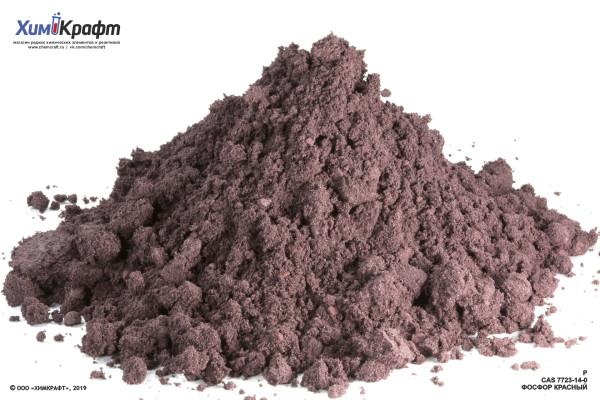 Phosphorus red, 99%