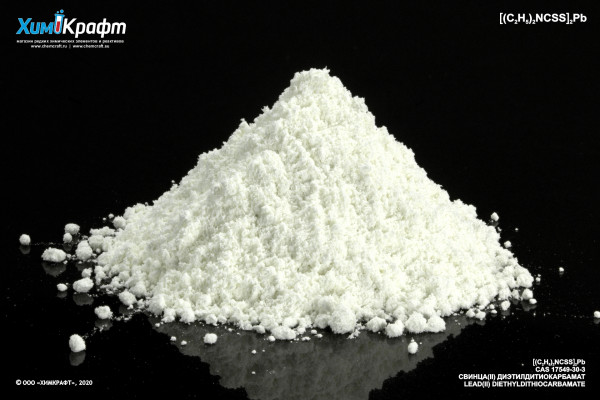 Lead(II) diethyldithiocarbamate, 98% (pure)