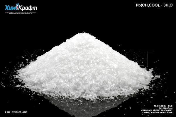 Lead(II) acetate trihydrate, 99.9% (puriss.)