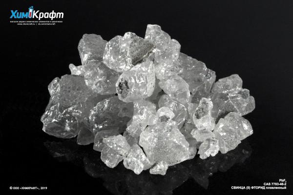 Lead(II) fluoride melted, 99.99%