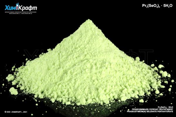 Praseodymium(III) selenate pentahydrate, 99.9%