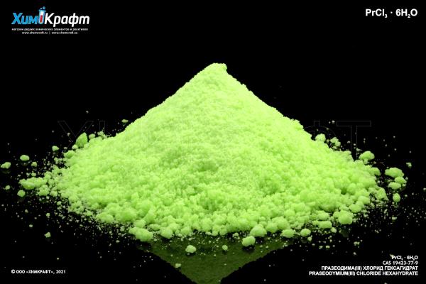 Praseodymium(III) chloride hexahydrate, 99.9%