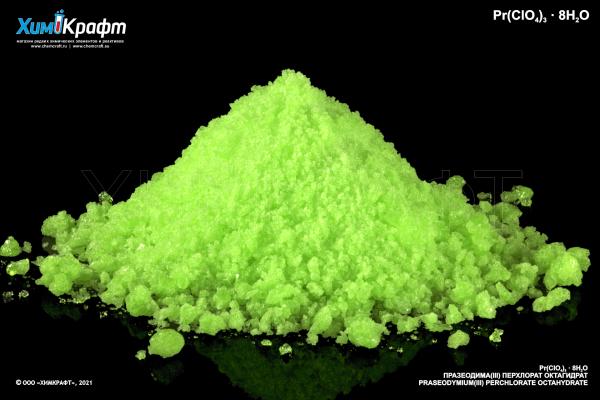 Praseodymium(III) perchlorate octahydrate, 99.9%