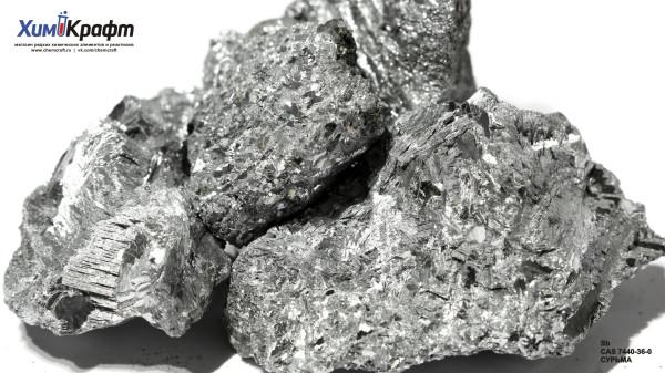 Antimony. 99.7%