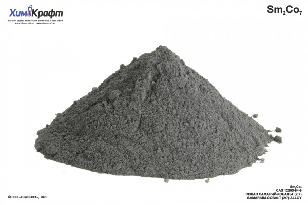 Samarium cobalt alloy (2:7) powder, 99.9%