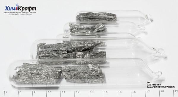 Samarium metal ampoule under Argon, 99.9%