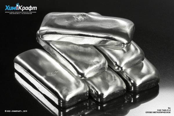 Tin metal ingots, 99.999%