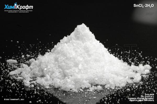 Tin(II) chloride dihydrate, 99% pure p.a.