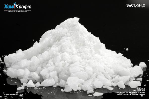 Tin(IV) chloride pentahydrate, 99.5% pure