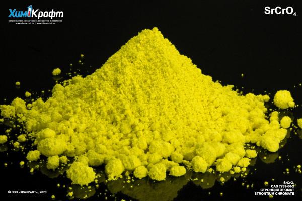 Strontium chromate, 99% (pure)