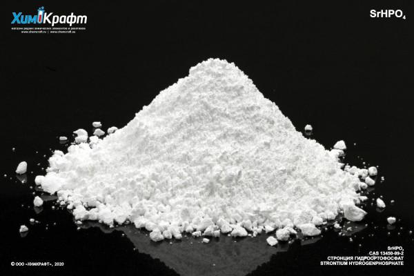 Strontium hydrogenphosphate, 98% (pure)