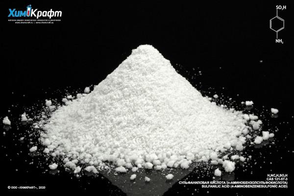4-Aminobenzenesulfonic acid, 99.8% (pure p.a.)