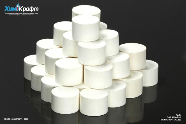 Tantalum(V) oxide pellets, 99.99%