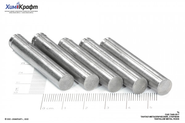 Tantalum rod, 99.9% (weight 48-52g)