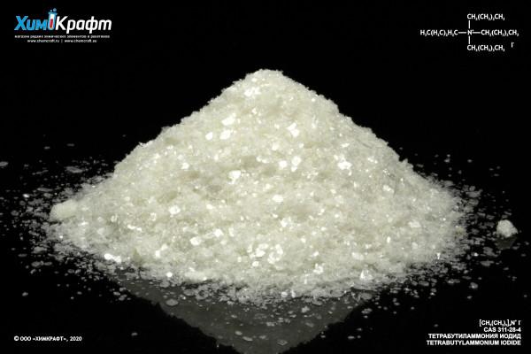 Tetrabutylammonium iodide, 99% pure