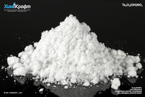 Tellurium(IV) nitrate basic, 99% (pure)