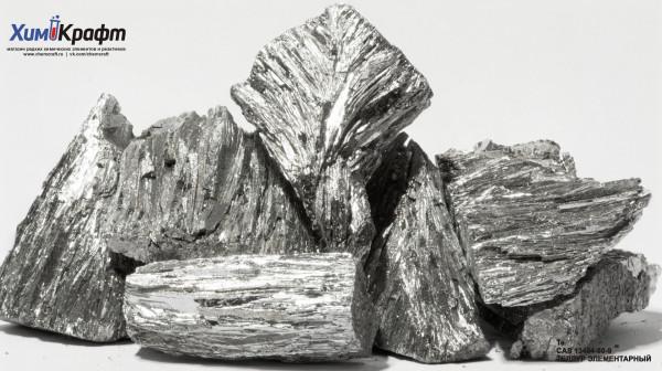 Tellurium, 99.999% extra pure