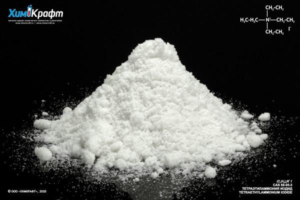 Tetraethylammonium iodide, 99% pure