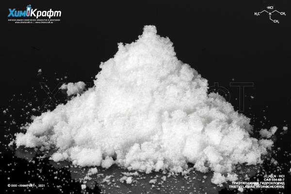 Triethylamine hydrochloride, 99% (pure)