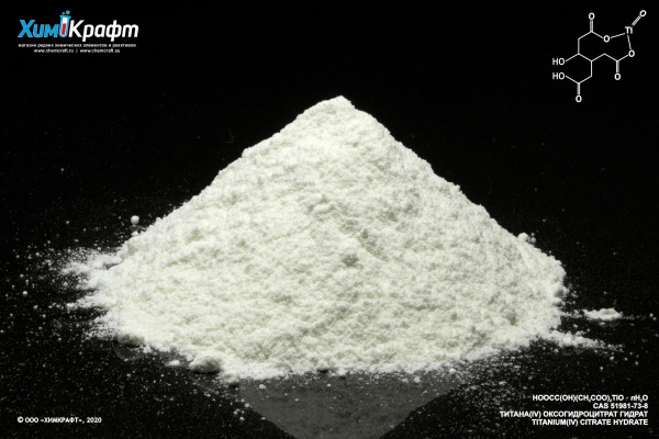 Titanium(IV) citrate hydrate, 98% (pure)