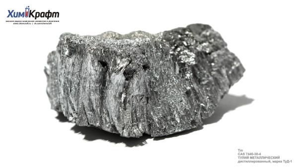 Thulium metal dendrites, 99.9%