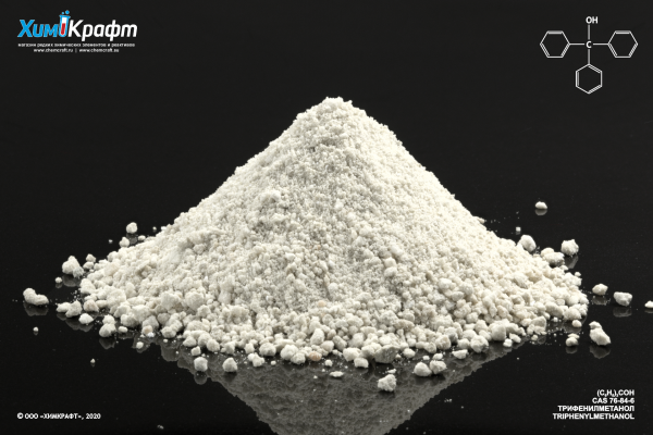Triphenylmethanol, 98% (pure)