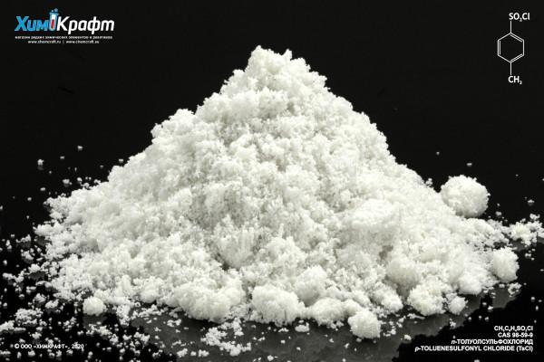 p-Toluenesulfonyl chloride, 98% (pure)