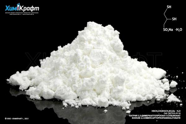 Sodium 2,3-dimercaptopropanesulfonate hydrate, 98%
