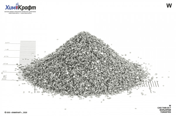 Tungsten powder 20-40 Mesh, 99.99%