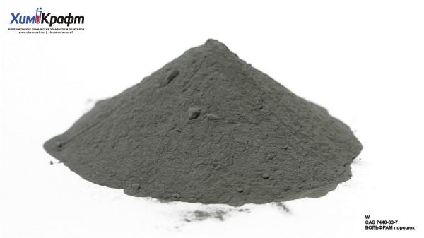 Tungsten metal powder, 99.9%