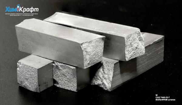 Tungsten metal chunks, 99.9%