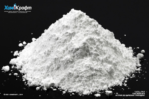 Yttrium(III) carbonate trihydrate, 99% (puriss.)