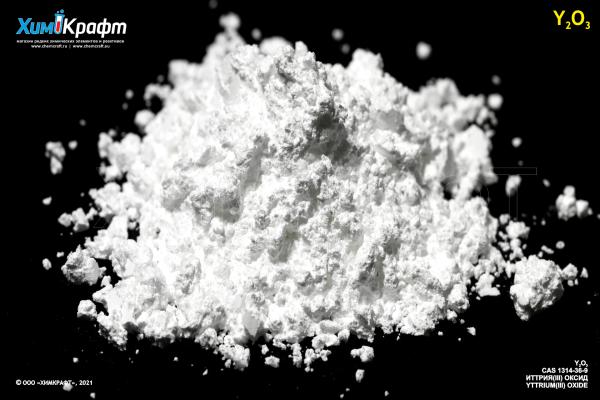 Yttrium(III) oxide, 99.995%