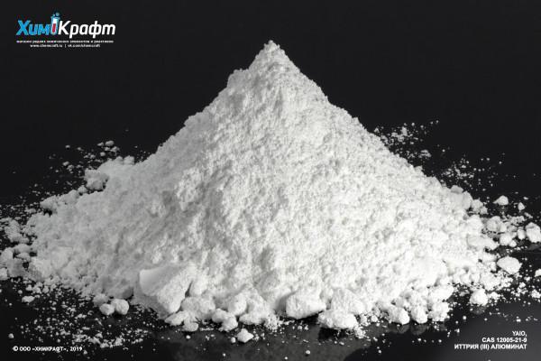 Yttrium(III) aluminum oxide, 99.9% (extra pure)