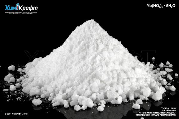 Ytterbium(III) nitrate pentahydrate, 99.9%